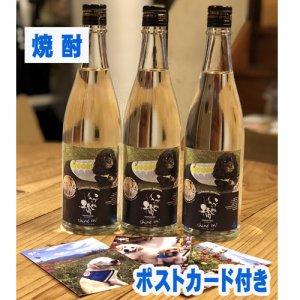 <img class='new_mark_img1' src='https://img.shop-pro.jp/img/new/icons14.gif' style='border:none;display:inline;margin:0px;padding:0px;width:auto;' />ファシリティドッグ応援酒「うちの子ラベル」焼酎720ml×3本セット (ポストカード付き)