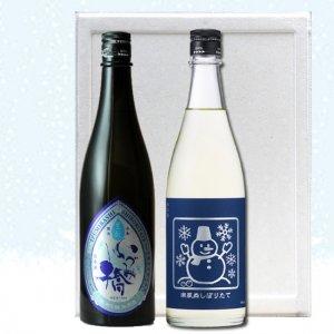 <img class='new_mark_img1' src='https://img.shop-pro.jp/img/new/icons25.gif' style='border:none;display:inline;margin:0px;padding:0px;width:auto;' />【ギフト】えびなの酒米 楽風舞&山田錦の新酒セット 720ml×2本(クール便)