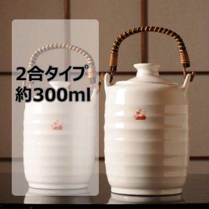 とんぼ湯燗とっくり 2合徳利