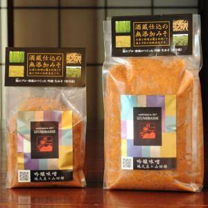 津久井在来大豆の吟醸味噌 1kg ※クール便使用