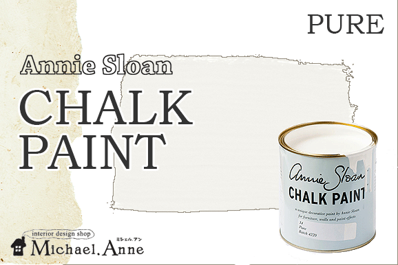 Annie Sloan<br>CHALK PAINT<br>1L缶<br>ピュア
