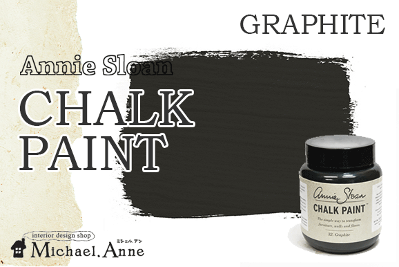 Annie Sloan<br>CHALK PAINT<br>100ml<br>グラファイト