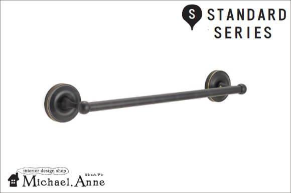 Standardシリーズ<br>真鍮製タオルバー 36cm<br>(ブラック仕上げ)<br> 【G-TL-640442】