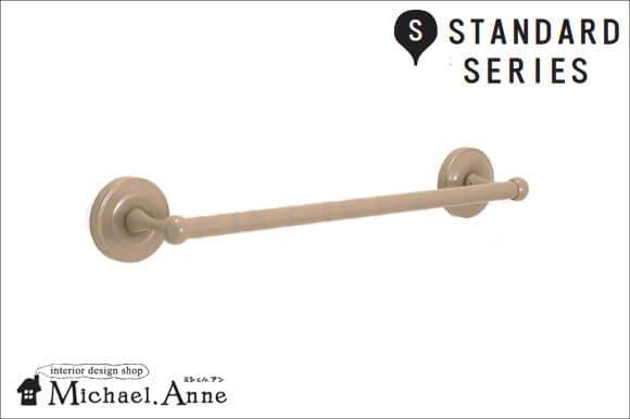 Standardシリーズ<br>真鍮製タオルバー 36cm<br>(アースグレー仕上げ)<br> 【G-TL-640444】