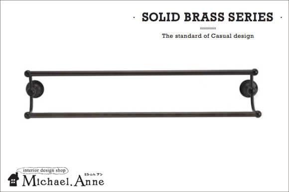Solid Brassシリーズ<br>真鍮製ダブルタオルバー 68cm<br>(ブラック仕上げ)<br> 【G-TL-640434】