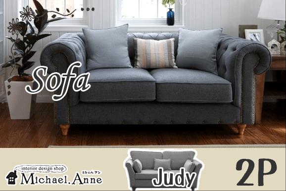 ★布地が選べる★ボタン絞りソファー『Judy』 ジュディー2P