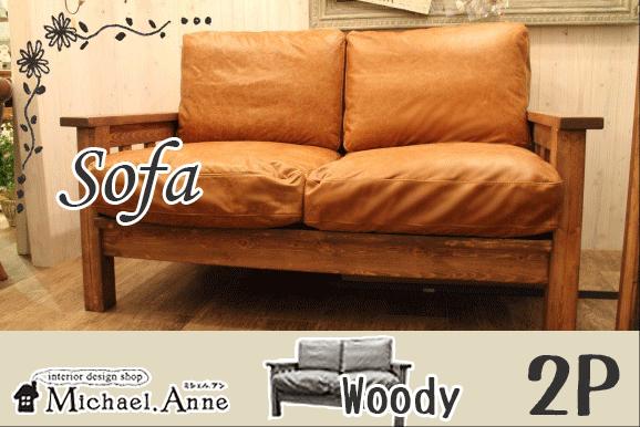 ★カラーが選べる★ウッドソファー『Woody』ウッディ2P本革(3色)