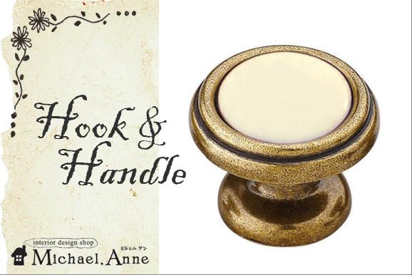 Michael.Anne<br>オリジナル<br>陶器×真鍮取っ手A<br>オフホワイト<br>【MA-KN-DJK2842-AEC】