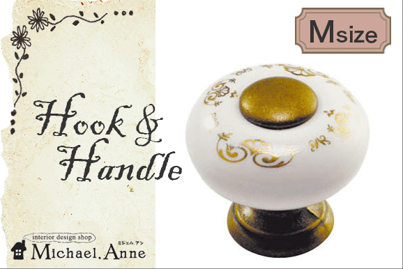 Michael.Anne<br>オリジナル<br>陶器×真鍮取っ手B<br>からくさ模様:M<br>【MA-KN-DJK2814-L-WGF】