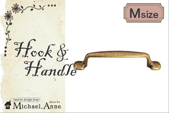 Michael.Anne<br>オリジナル<br>真鍮ハンドルA<br>M size<br>【MA-KN-DJK3229-96-AEB】