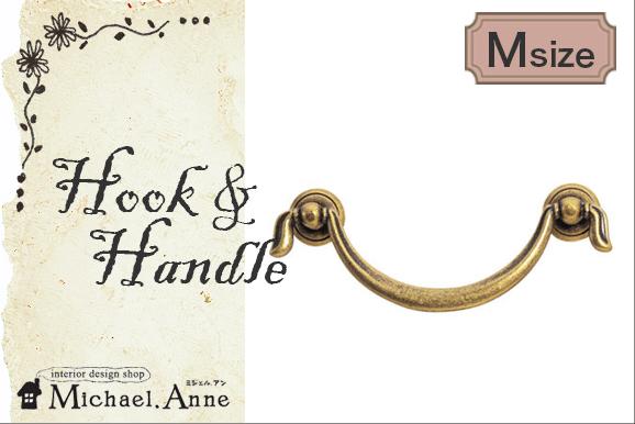 Michael.Anne<br>オリジナル<br>真鍮ハンドルB<br>Msize<br>【MA-KN-DJK3207-96-AEB】