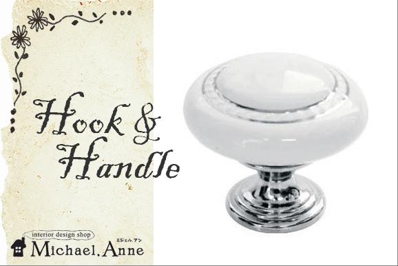 Michael.Anneオリジナル陶器×真鍮取っ手Cロープシルバー