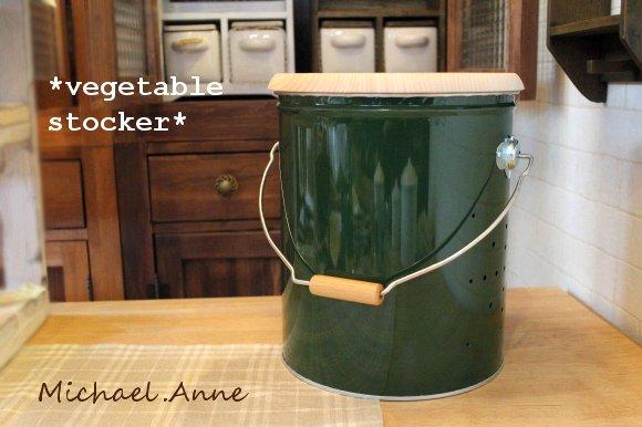野菜ストッカー