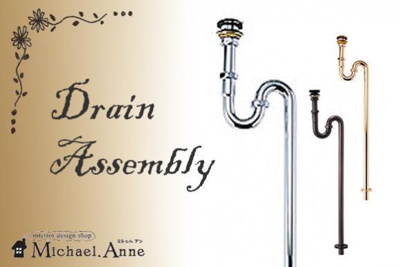 Essence<br>洗面器・手洗器用<br>排水Sトラップ/25mm<br>【E-EP17110】