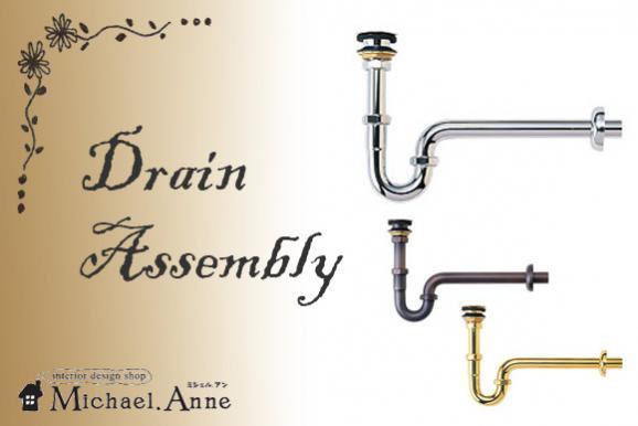 Essence<br>洗面器・手洗器用<br>排水Pトラップ/25mm<br>【E-EP17120】