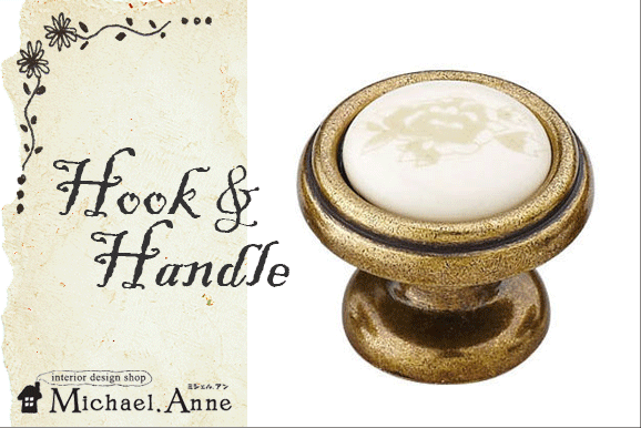 Michael.Anneオリジナル陶器×真鍮取っ手Aバラ