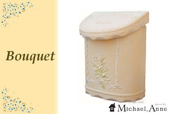 ☆2色から選べる☆<br>ポスト<br>【Bouquet】ブーケ