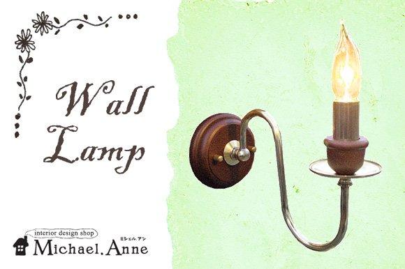 【送料無料】アンティークデザイン キャンドル型ウォールランプ 【S-FC-WW220G】