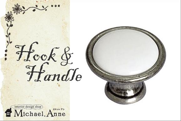 Michael.Anne<br>オリジナル<br>陶器×真鍮取っ手D<br>ホワイト
