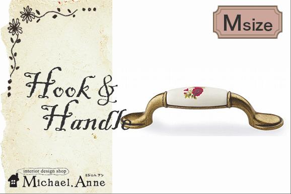 Michael.Anne<br>オリジナル<br>陶器×真鍮ハンドル<br>フラワーC:レッドM
