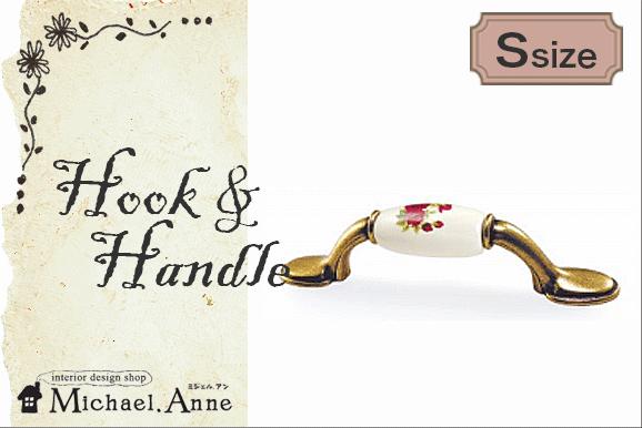 Michael.Anne<br>オリジナル<br>陶器×真鍮ハンドル<br>フラワーC:レッドS