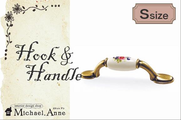 Michael.Anne<br>オリジナル<br>陶器×真鍮ハンドル<br>フラワーC:ブルーS