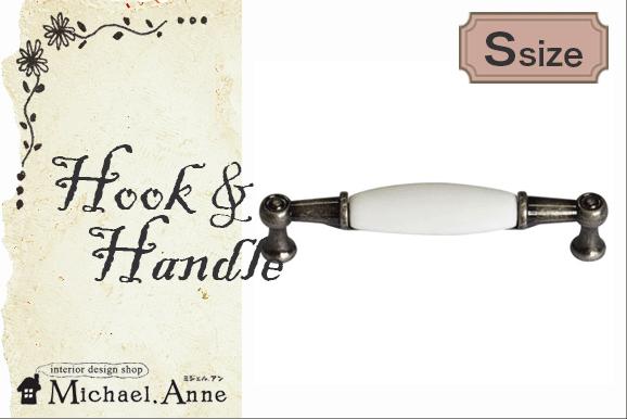 Michael.Anne<br>オリジナル<br>陶器×真鍮ハンドルD<br>ホワイト