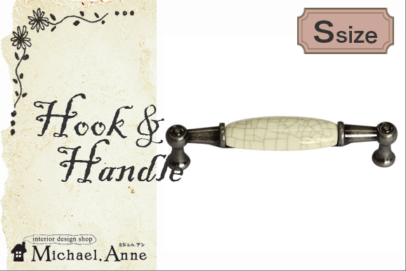Michael.Anne<br>オリジナル<br>陶器×真鍮ハンドルD<br>クリームひび