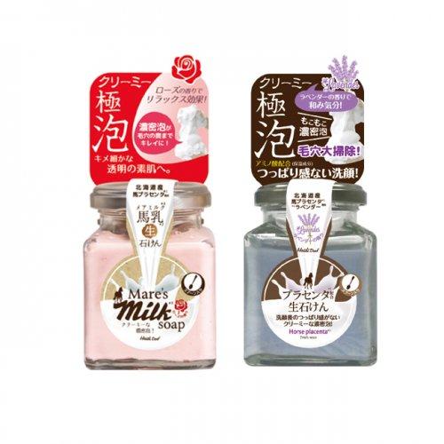 【送料無料】POPSKIN  泡ミルキー生石けん 馬乳(メアミルク) 生せっけん+泡ミルキー生石けん ラヴァンド2個セット