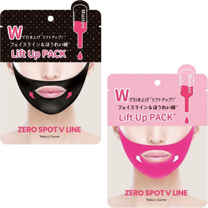 Today's Cosme トゥデイズコスメ ZERO SPOT V PACK ゼロスポットVパック ピンク&ブラック