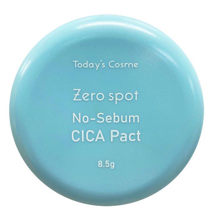 送料込み ゼロスポット CICAパクト 化粧直し フェイスパクト フィニッシュパクト 新定番