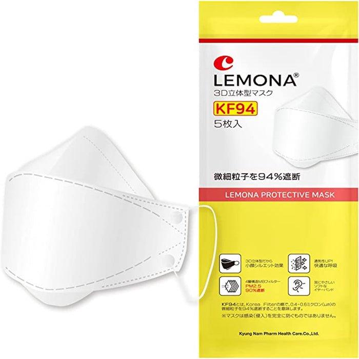 送料無料【5枚入り】LEMONA レモナ KF94 3D立体マスク 快適 眼鏡がくもりにくい 口紅がつきにくい