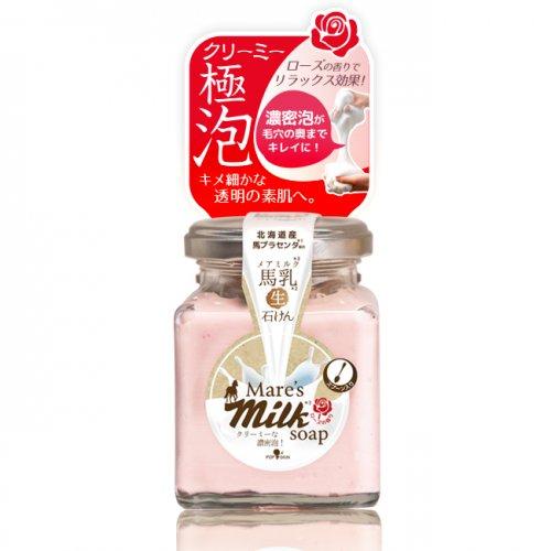 POPSKIN  泡ミルキー生石けん 馬乳(メアミルク) 生せっけん 洗顔せっけんローズ 送料無料