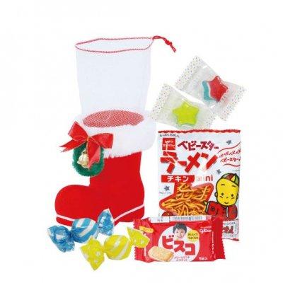 お菓子リースブーツWB60