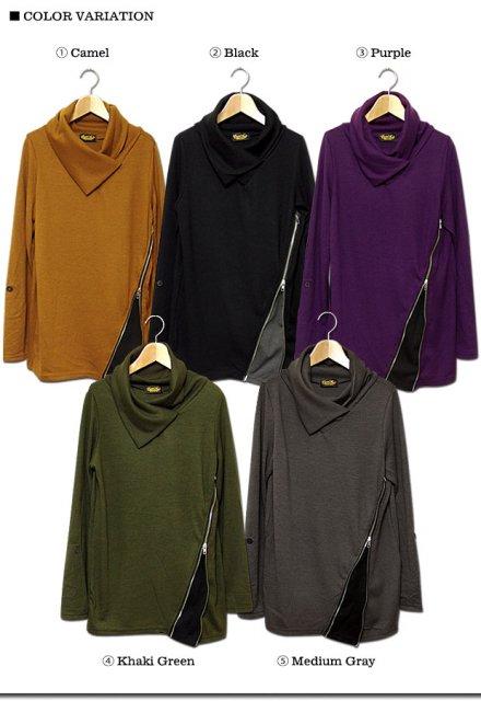 裾部分が斜めジッパーで開閉可能なセンス抜群の変形デザインアフガンネック長袖カットソー!