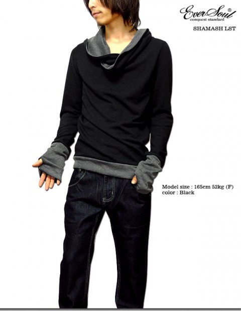 キレイめシルエットでオシャレ!ボリュームのあるアフガンネック&ロング袖の変形シルエットカットソー!