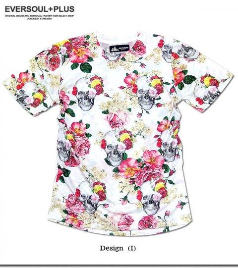見ているだけで楽しくなる!POPで派手なフルカラープリントでダンス衣装や原宿系にオススメの総柄Tシャツ!