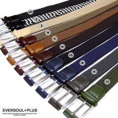 キレイ目スタイルに最適な1本!カラフルな全10色展開のヘリンボーン編み込みカラーストレッチベルト