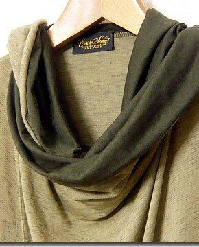 肌触りが最高!杢調生地のアフガン衿ボリュームネックロールアップ7分袖カーディガン!
