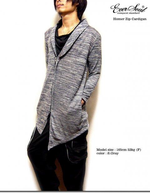 杢生地が上品なイメージで好感度大!アシンメトリーデザインショール衿7分袖ジップカーディガン!
