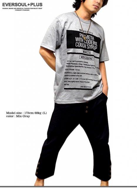 今季マストなスポーツリミックス!シンプルなロゴ&ビッグナンバープリントで着回し抜群の半袖Tシャツ!