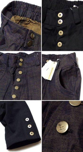 シンプルなデザインで履き心地もGOOD!裾ボタン7分丈クロップドサルエルパンツ!