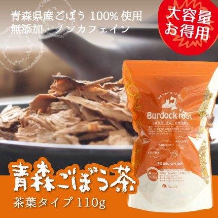 【定期購入】 茶葉110g