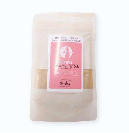 マタニティごぼう茶 20包