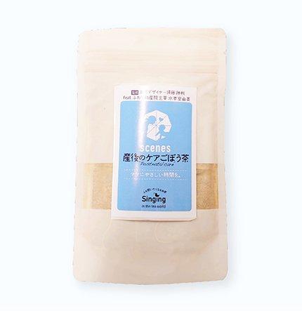 産後のケアごぼう茶 20包