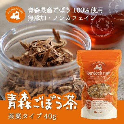 青森ごぼう茶40g