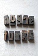 プリンターブロック  アルファベット小文字n-z