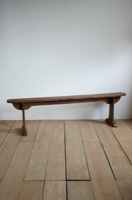 ヴィンテージ 木製ベンチ