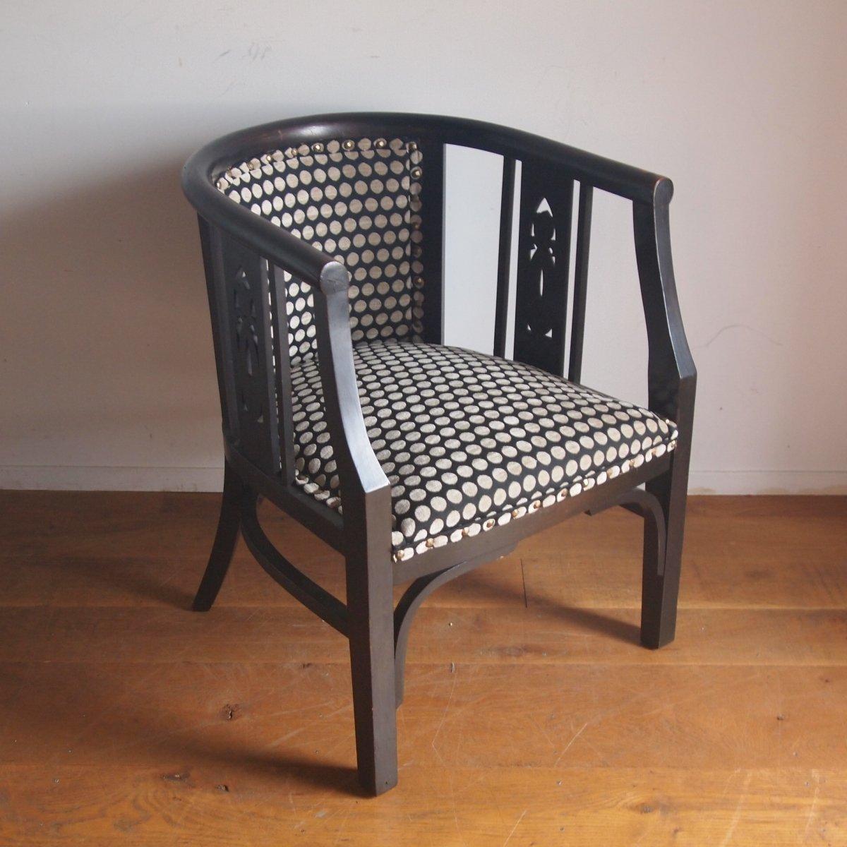 チェアー/背付き椅子(スカーレット)