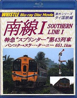 """【タイ】南線Ⅰ 特急""""スプリンター""""第43列車 バンコク→スラー・ターニー 651.1km ブルーレイ版"""
